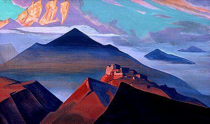 Mt. Shatrovaya, 1933