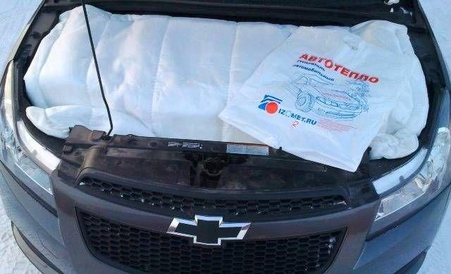 Автотепло - утеплитель для машины