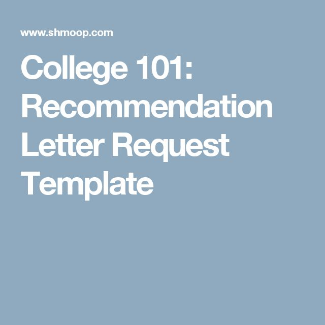 Best  College Recommendation Letter Ideas On