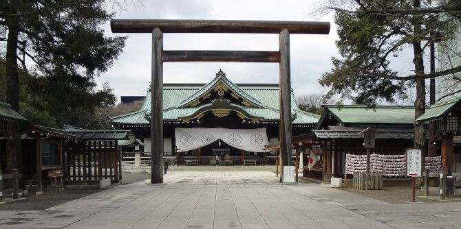 Top 20 things to do in Tokyo: The main building of the Yasukuni Shrine