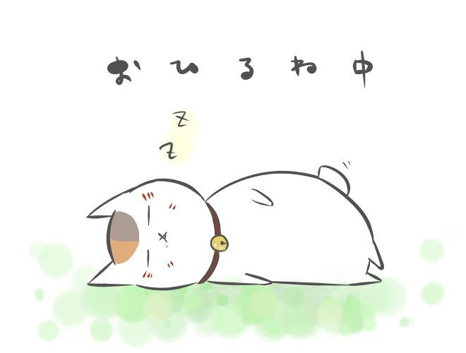 natsume yuujinchou | Tumblr
