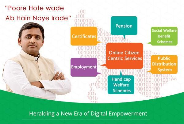 Akhilesh Yadav digital work cab be successful, if the government and people are on the same platform. Digital CM aims to provide smart governance to all its citizens by strengthening e-governance in Uttar Pradesh.