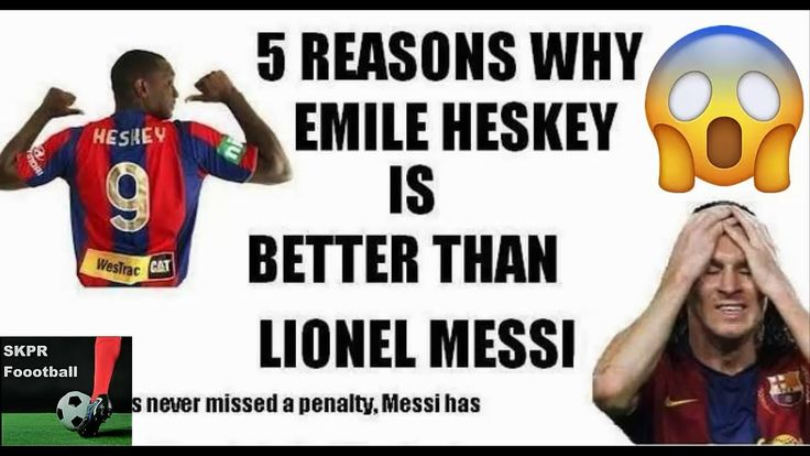 why Emile Heskey is better than Lionel Messi | Messi VS Heskey who is th...
