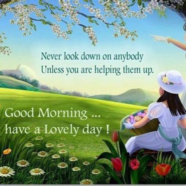 Morning Quotes For Friends And Family Good morning to all my...