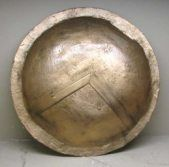 Spartan Shield - plus many other swords and weapons from cardboard