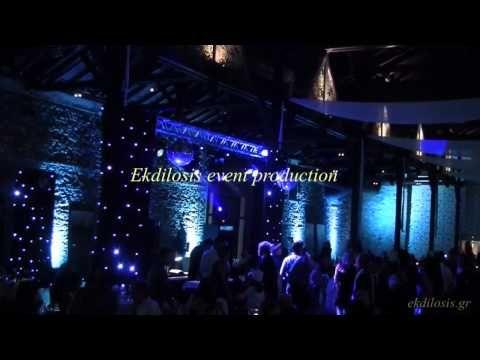 Οργάνωση πρωτοχρονιάτικης εκδήλωσης στο Porto Palace Hotel 2015 - YouTube