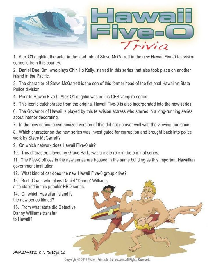 Hawaiian Luau Party: Hawaii Five O Trivia, $6.95