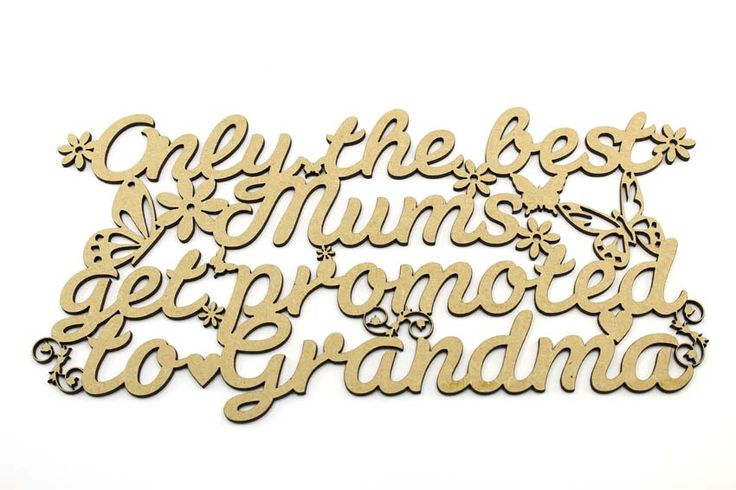 Only the best Mums get promoted to Grandma http://www.lornajayne.co.uk/