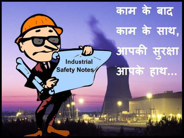 the 25 best industrial safety slogans ideas on pinterest