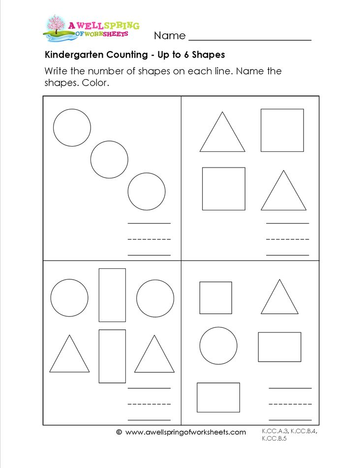 Kindergarten Counting - Shapes: In these 10 counting worksheets kids count the shapes and write the numbers on the lines. For even more math practice have them name the shapes!