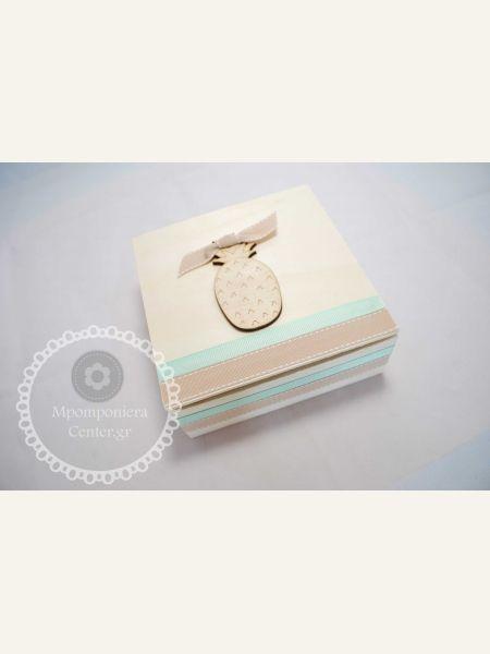 Κουτί μαρτυρικών χειροποίητο με  χρώματα βεραμάν-μπεζ και θέμα ανανά