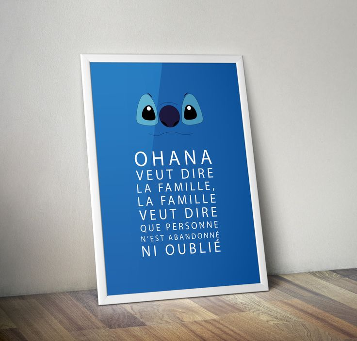 Affiche Tendance - Texte - Citation Stitch : Affiches, illustrations, posters par rgb