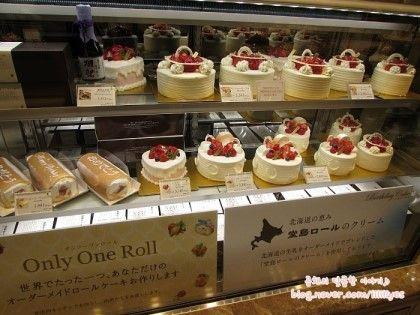 [우메다 한큐백화점 몽슈슈 도지마롤] 달콤달달 오리지날이 진리 !! : 네이버 블로그