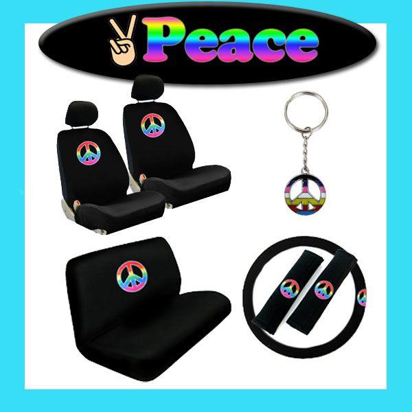 Multicolored Zebra Print Car Seat Cover For Trailblazer
