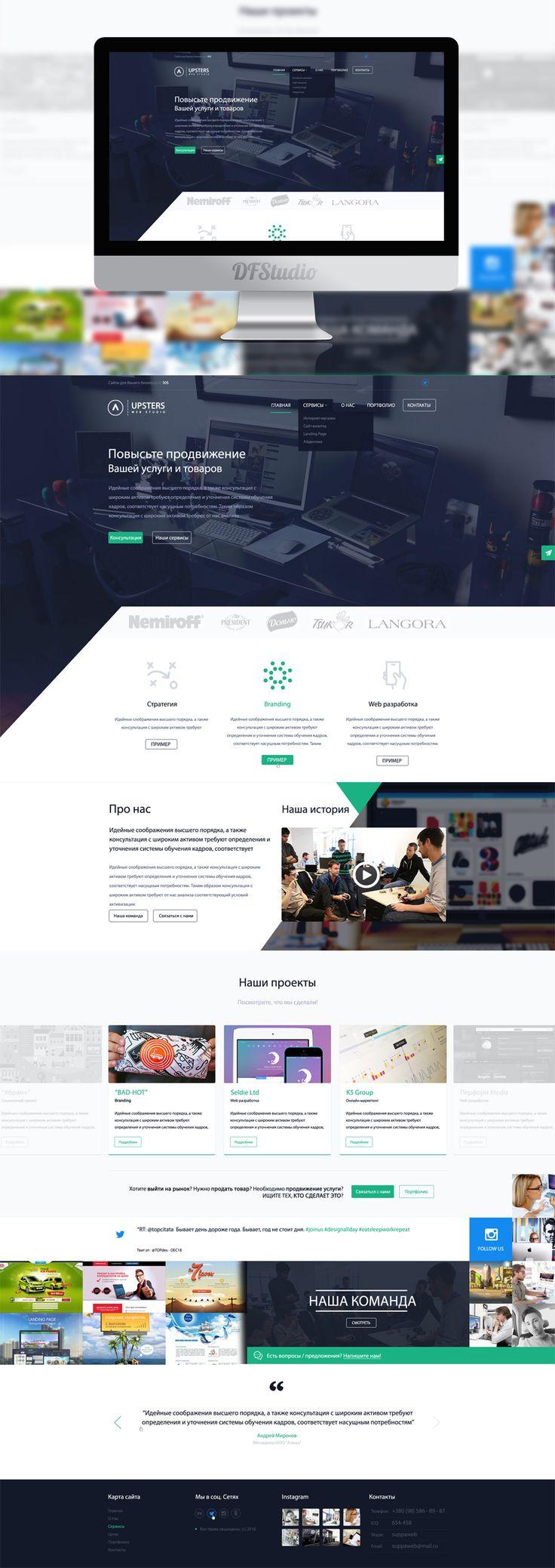 Дизайн сайта web студии — Работа №1 — Портфолио фрилансера Станислав Тырчин (Brerra) — Weblancer.net