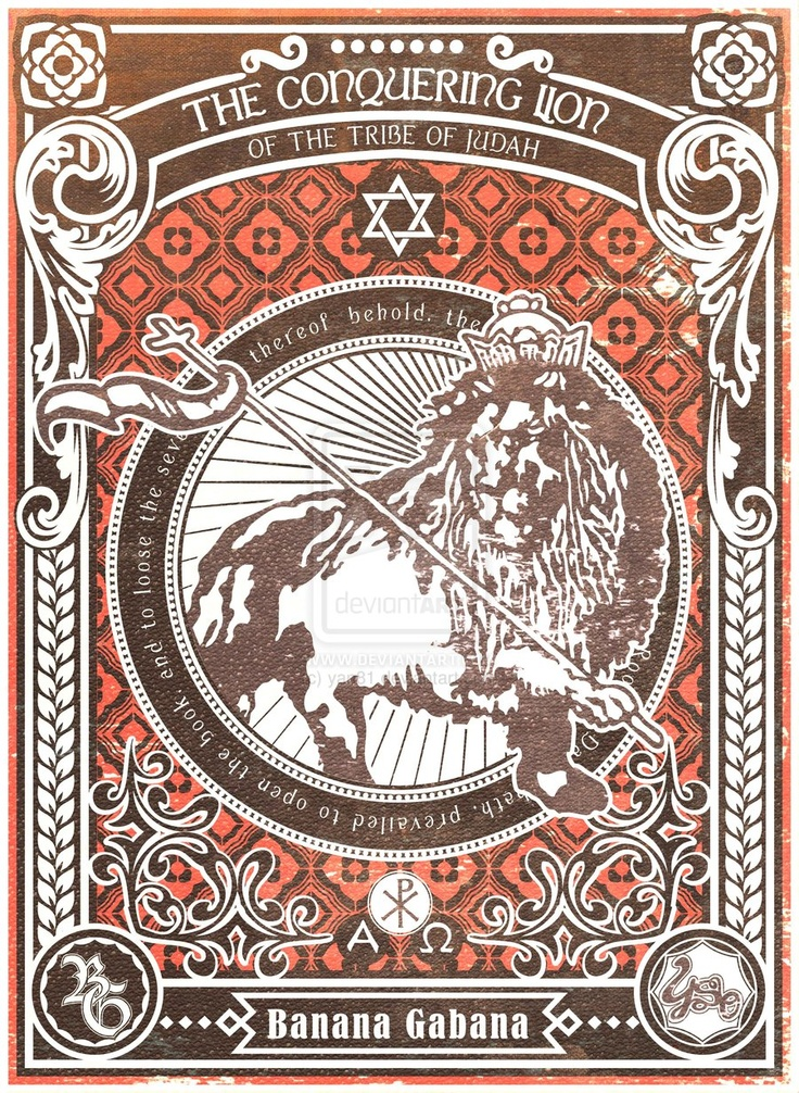 In the style of Shep Fairey!  The Lion of Judah by ~yan81 on deviantART -- #lionofjudah #rastafarian #christian #judaism