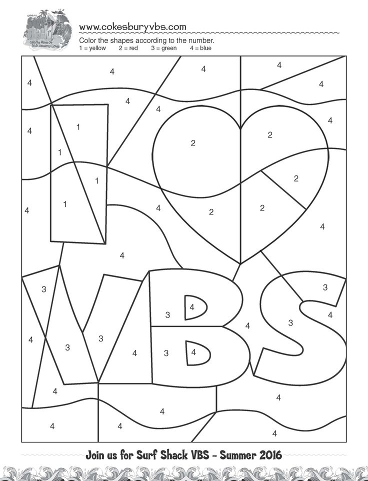 172 best images about vbs submerged coloring pages on for Vbs coloring pages