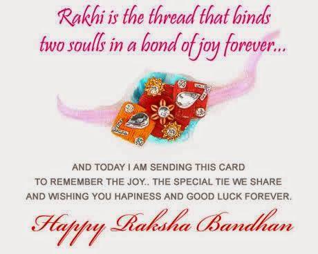 Quotes about Raksha Bandhan