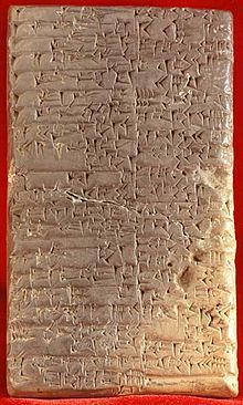 Cuneiform is one of the first known forms of written language, but spoken language is believed to predate writing by tens of thousands of years at least.