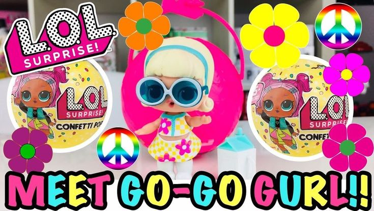 LOL Surprise CONFETTI POP DOLL💙💜 9 LAYERS OF FUN BALL L.O.L. ~ NEW! Gogo girl #MGA