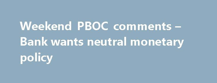 Weekend PBOC comments – Bank wants neutral monetary policy http://betiforexcom.livejournal.com/24455891.html  Over the weekend, Chen Yulu, deputy governor of the People's Bank of China (PBOC) had remarks reported He was speaking at the Tsinghua PBCSF Global Finance Forum in Beijing The post Weekend PBOC comments – Bank wants neutral monetary policy appeared first on Forex news - Binary options. http://betiforex.com/weekend-pboc-comments-bank-wants-neutral-monetary-policy/