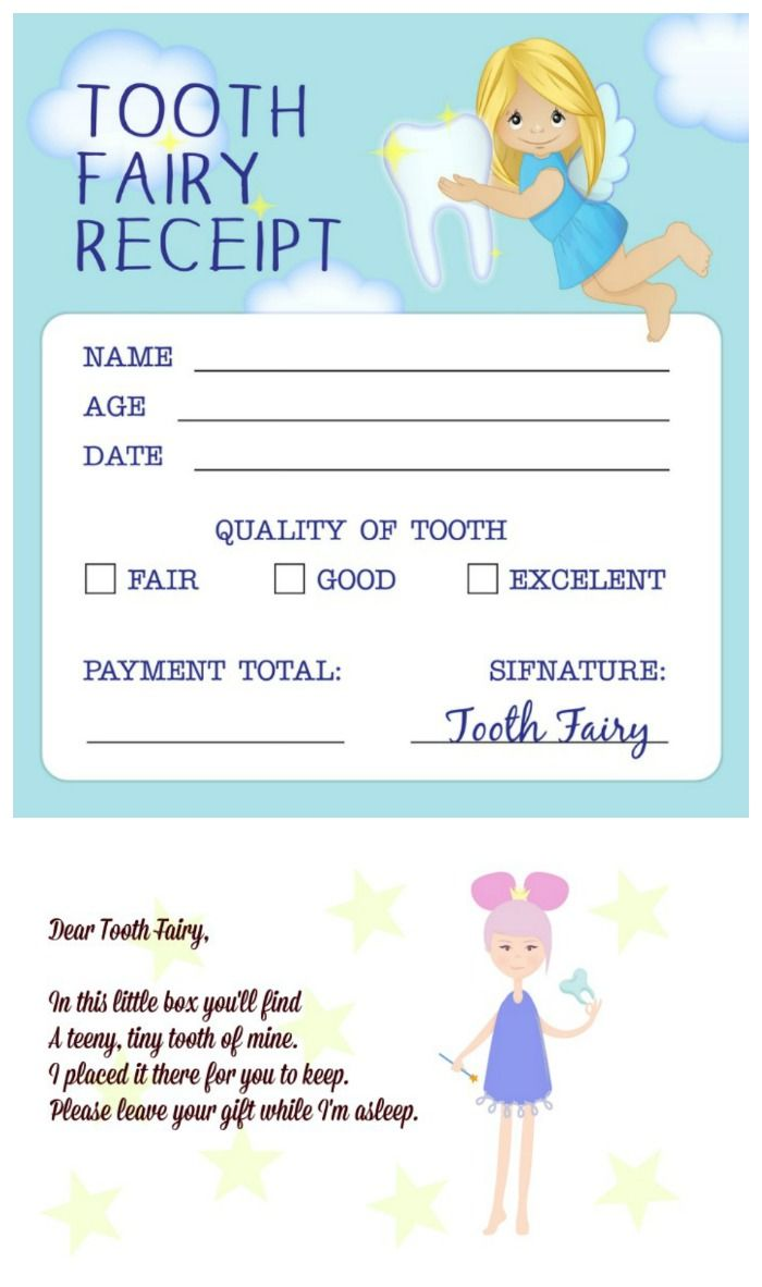 Tooth Fairy Poem For The First Tooth With Tooth Fairy Receipt Tooth Fairy Receipt Tooth Fairy Tooth Fairy Certificate