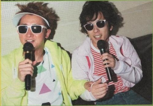 Imagine: Karaoke with Arashi!