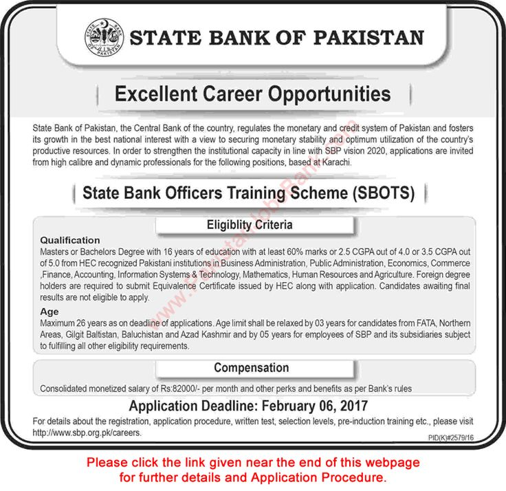 State Bank of Pakistan Jobs 2017 Online Application Form Assistant - bank application