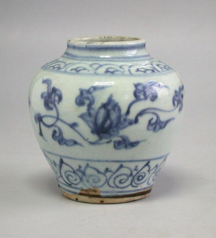 Chinese Ming Dynasty Blue Amp White Porcelain Jar Ming