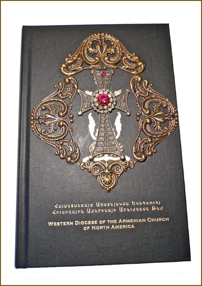 Free Armenian Books