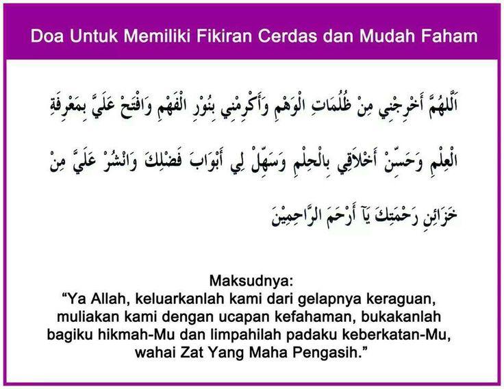 Doa Untuk Memiliki Fikiran Cerdas  Mudah Faham