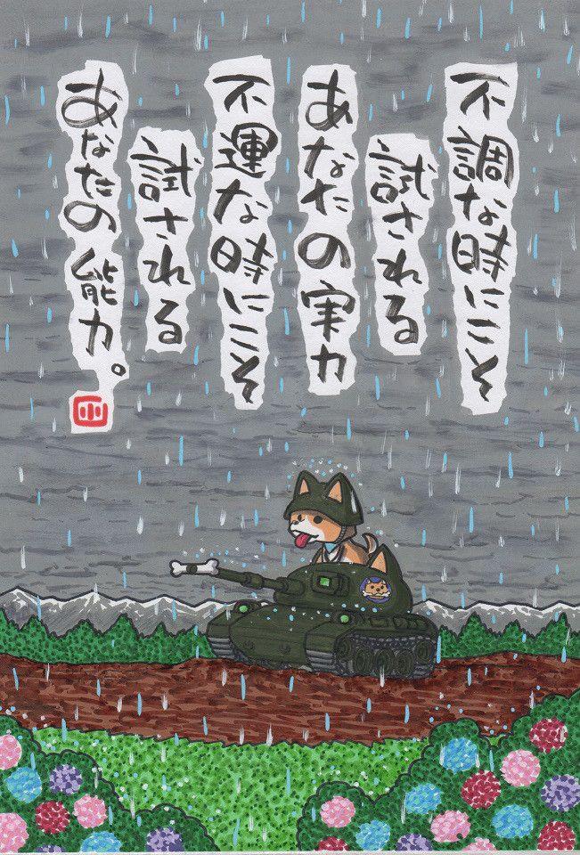 できる人がいてよかった。|ヤポンスキー こばやし画伯オフィシャルブログ「ヤポンスキーこばやし画伯のお絵描き日記」Powered by Ameba