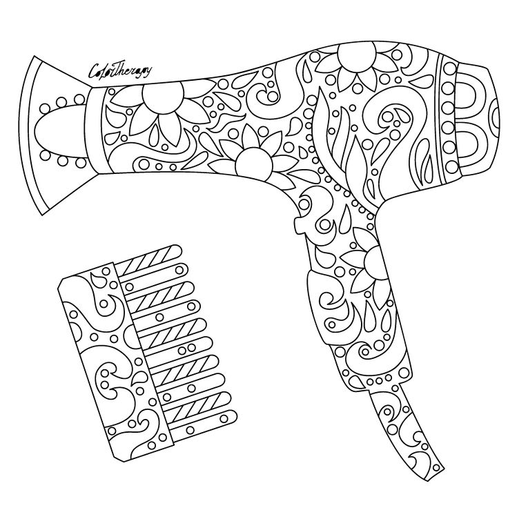 Hair Dryer Coloring Page Sketch Coloring Page