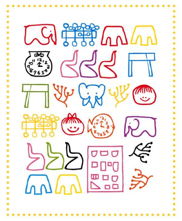 Rafa-kids : Vitra for kids /part 4 - Eames Elephant