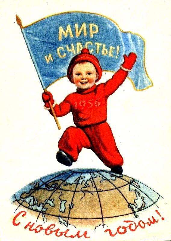 Художник В. Говорков, 1955 г