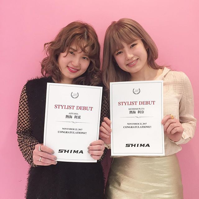 shima_official_account:<info> 11/22(水)、 吉祥寺PLUS1店RINA(@rinaatami /@shima_kichijoji_plus1 ) 青山店  ATAMI( @risa_atami / @shima_aoyama )が スタイリストデビュー致しました!! . デビュー証書を受け取り記念撮影🎉✨ 双子のふたりが揃ってのデビューとなりました👯💗 . 今後ともどうぞよろしくお願い致します。 #shima#stylist#debut#shimakichijojiplus1 #shimaaoyama 2017/11/22 10:31:26