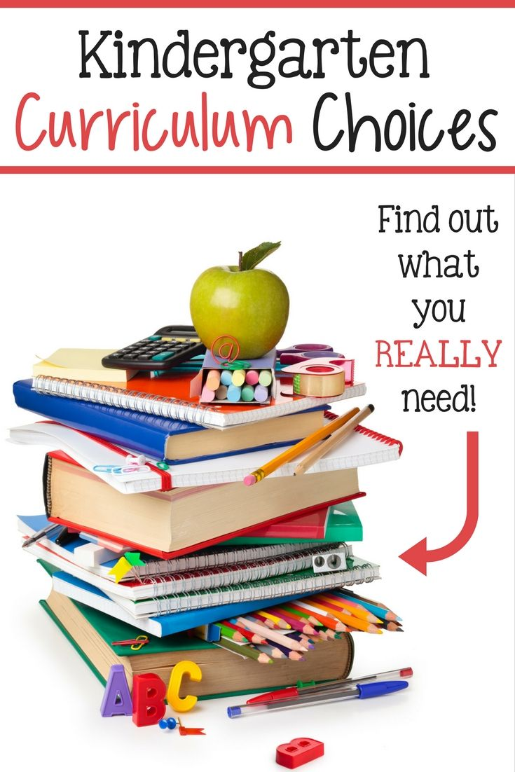 What do you need for Kindergarten anyways? Find out here!