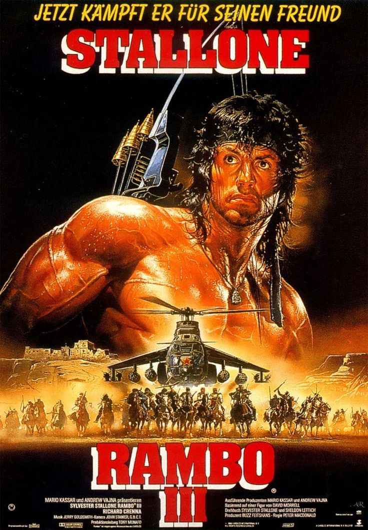 Rambo III (1988) Full Movie In English [HD 1080p] - Sylvester Stallone M...