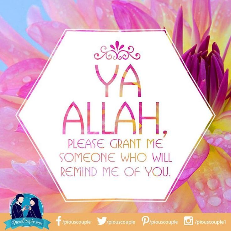 #allah #someone #reminder #spouse #piouscouple