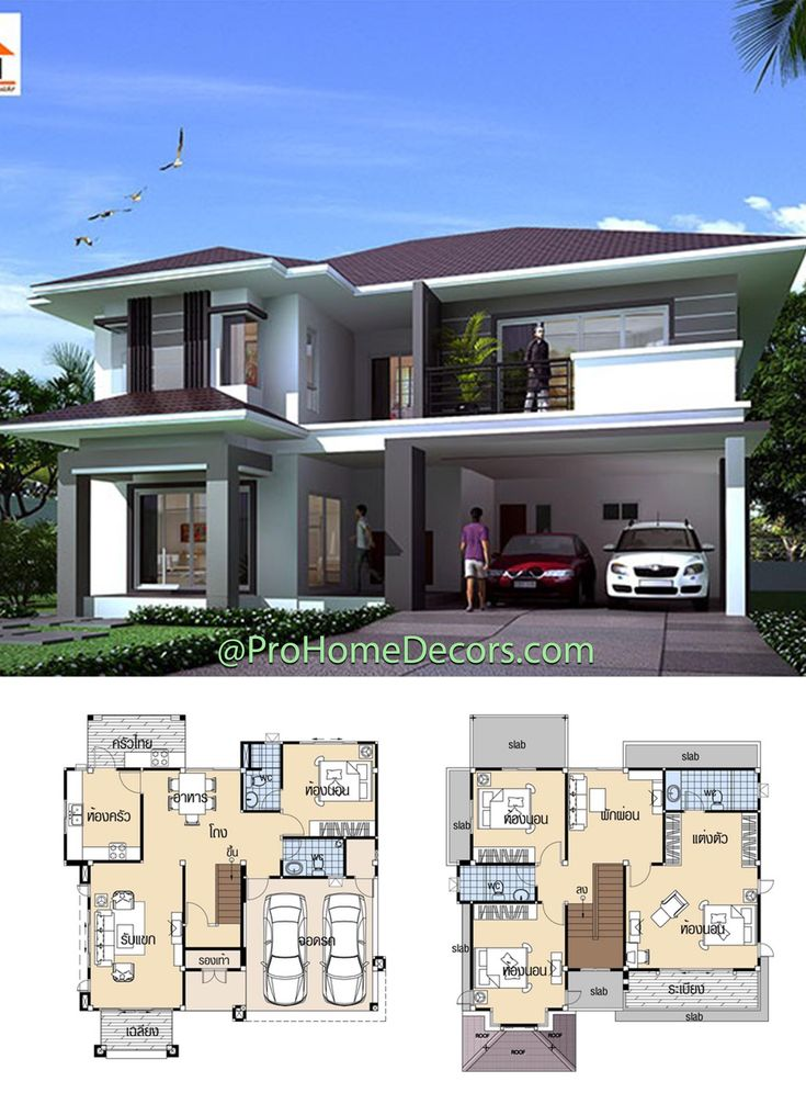 House Plans 10 8x12 5 With 4 Beds Model House Plan House Construction Plan Modern House Plans Good simple house plan