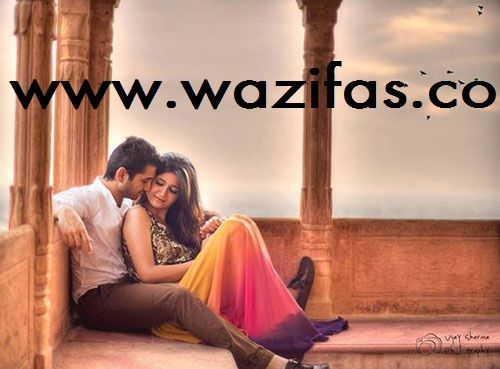 Mohabbat ke liye asan amal wazifa - Wazifa | Amal | Islamic wazifa | Islamic amal | Ruhani ilaj | istikhara