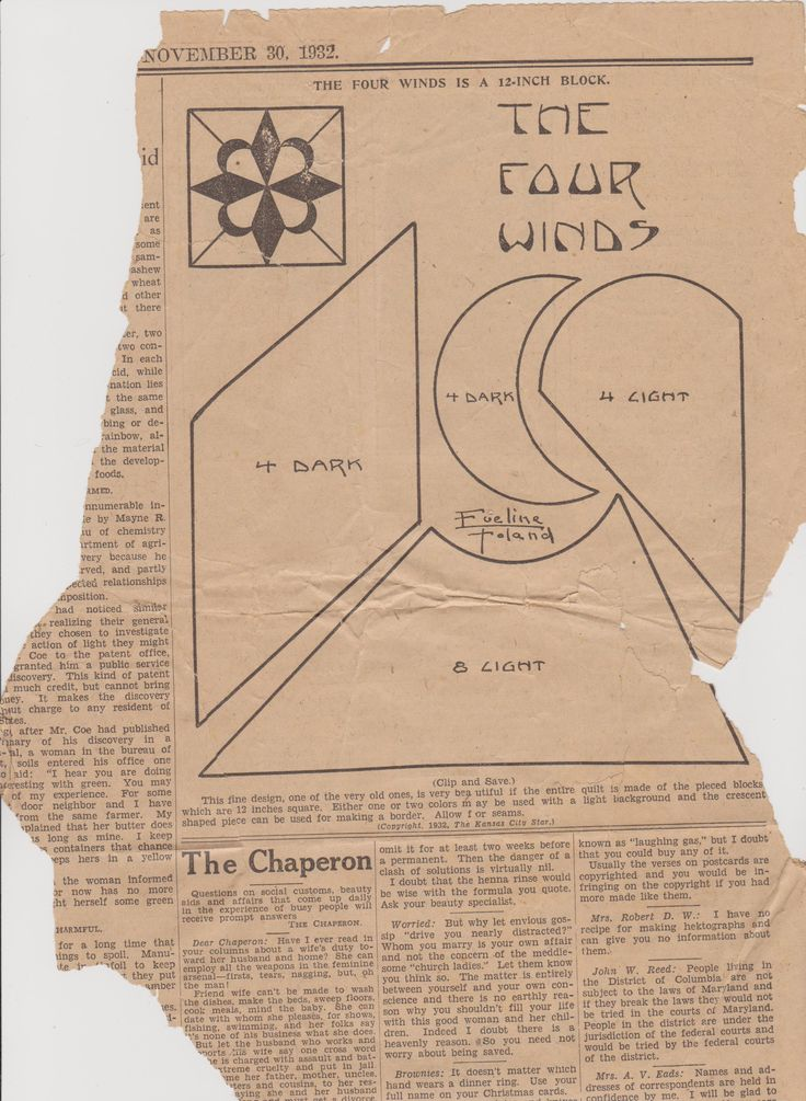 The Four Winds  quilt pattern from The Weekly Kansas City Star Nov 30, 1932