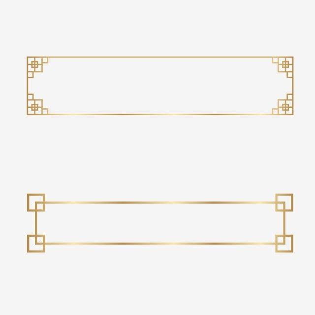 نوع ذهب إطار الحدود الصينية مستطيل قصاصات فنية حدود التصميم مربع الكتابة Png والمتجهات للتحميل مجانا Khung