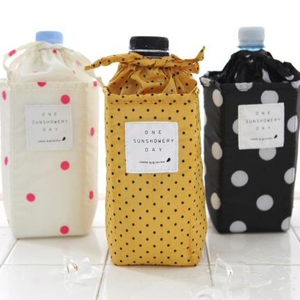 Bottle Pouch v2 | mochi things