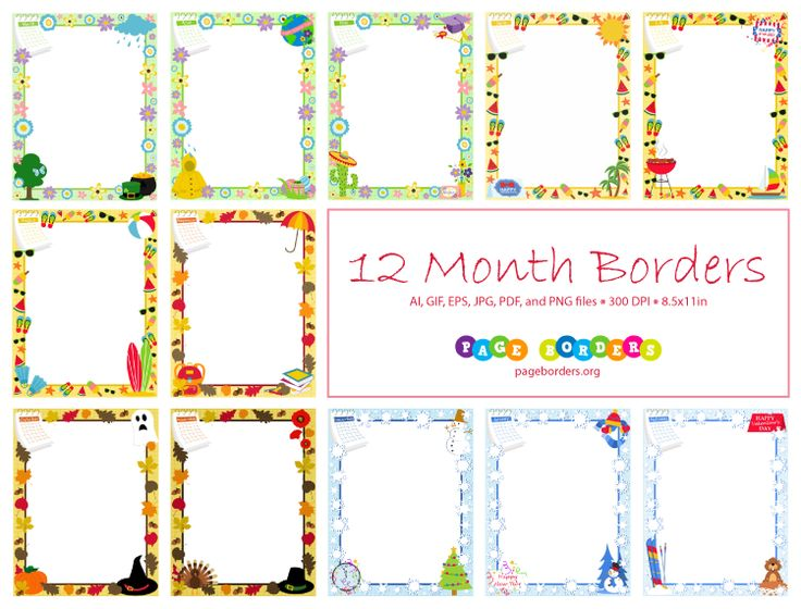 Borders for all 12 months of the year. Each border includes a calendar with the month labeled and graphics related to that month. Get it at http://pageborders.org/bundles/month-borders/