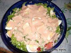 Η αυθεντική σαλάτα του σεφ, έτσι όπως έχουμε συνηθίσει να την τρώμε στα περισσότερα εστιατόρια.