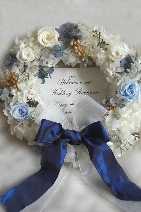 結婚式 ウェディング  ウェルカムリース(ホワイトアジサイ&ブルーローズ)  ウェルカムボード プリザーブドフラワー青