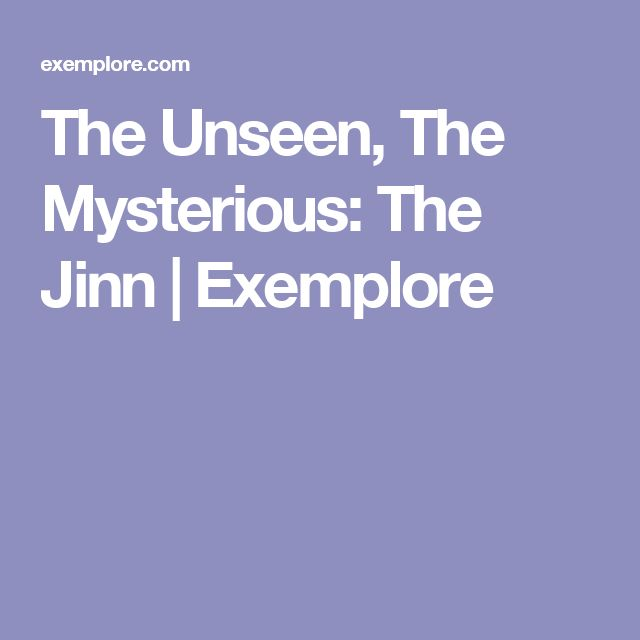 The Unseen, The Mysterious: The Jinn | Exemplore
