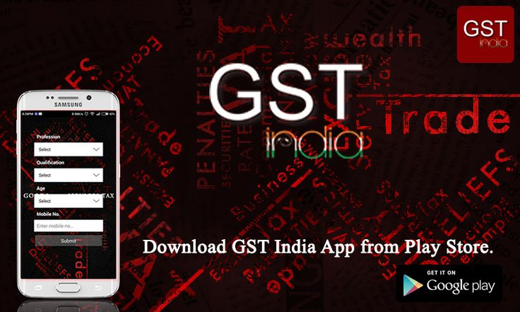 #GSTtaxrate is collected on value added goods and services, It will be very advantageous and will change Indian economy.