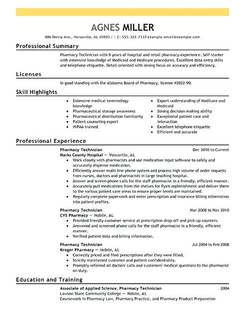 free resume templates seek